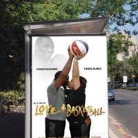 love-and-basketball-mockup-in-color2